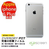 《TWMSP》EyeScreen 蘋果 Apple iPhone 6 Plus 背面3件式 EverDry PET 背面保護貼