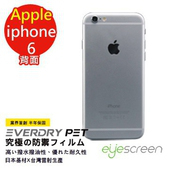 《TWMSP》EyeScreen 蘋果 Apple iPhone 6 背面3件式 EverDry PET 背面保護貼