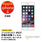 《TWMSP》EyeScreen 蘋果 Apple iPhone 6 4.7吋 EverDry PET 螢幕保護貼