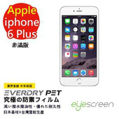 《TWMSP》EyeScreen 蘋果 Apple iPhone 6 Plus 5.5吋 EverDry PET 螢幕保護貼