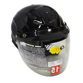 731 黑色附鏡雪帽(731)
