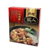 《職人料理》川味辣雞(220g*2/盒)