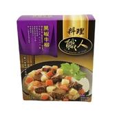《職人料理》黑椒牛柳(220g*2/盒)