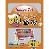 Happy Cat健檢貓砂-細顆粒 5L/包(5L/包)