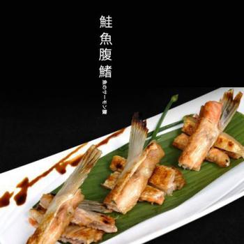 極鮮配 挪威鮭魚腹鰭(500g±10%/包)