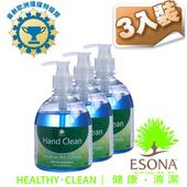 《曜兆ESONA》微泡沫天然環保獎洗手液500ml-三入裝(SE18T)
