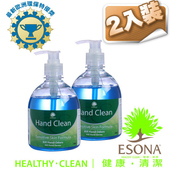 《曜兆ESONA》微泡沫天然環保獎洗手液500ml-二入裝(SE18D)