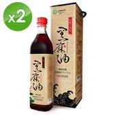 《台灣綠源寶》黑麻油2入(500ml/瓶)