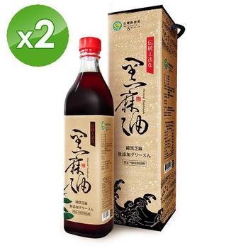台灣綠源寶 黑麻油2入(500ml/瓶)