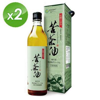 《台灣綠源寶》苦茶油2入(600ml/瓶)
