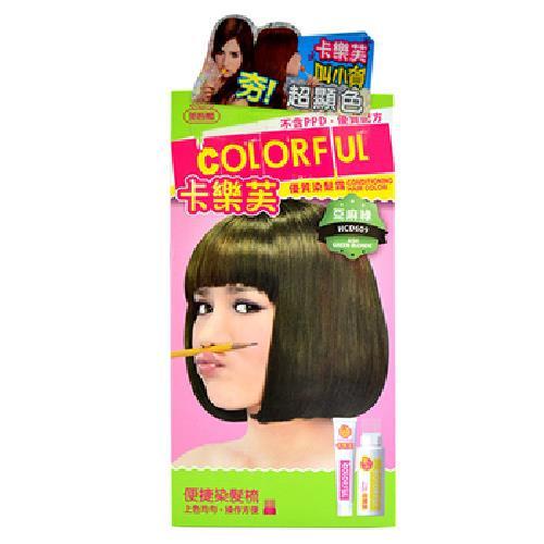 卡樂芙 優質染髮霜 亞麻綠(A劑50g/B劑50g/盒)