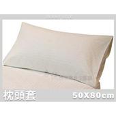 《名流寢飾家居館》5星級旅館專用.美式信封式薄枕頭套.260條紗(50*80cm)