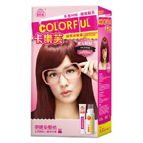 《卡樂芙》優質染髮霜 寶石粉紅(A劑50g/B劑50g/盒)