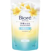 《Biore蜜妮》彈嫩清爽型 緬梔花香 淨嫩沐浴乳補充包(700ml)