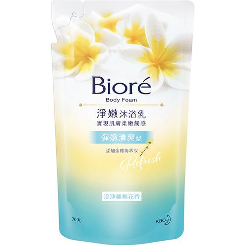 Biore蜜妮 彈嫩清爽型 緬梔花香 淨嫩沐浴乳補充包(700ml)