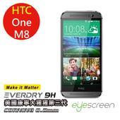 《TWMSP》EyeScreen 宏達電 HTC M8 Everdry 康寧 玻璃螢幕保護貼