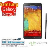 《TWMSP》EyeScreen 三星 Samsung Galaxy Note 3 Everdry 防窺 抗藍光 玻璃螢幕保護貼