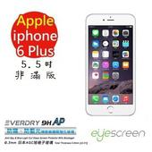 《TWMSP》EyeScreen 蘋果 Apple iPhone 6 Plus (非滿版) Everdry 防窺 抗藍光 玻璃螢幕保護貼