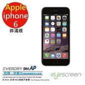 《TWMSP》EyeScreen 蘋果 Apple iPhone 6 (非滿版) Everdry 防窺 抗藍光 玻璃螢幕保護貼