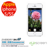 《TWMSP》EyeScreen 蘋果 Apple iPhone 5 / 5S / 5C Everdry 防窺 抗藍光 玻璃螢幕保護貼