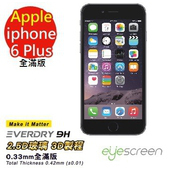 《TWMSP》EyeScreen 蘋果 iPhone 6 PLUS 5.5吋 0.4mm (黑色) 全滿版 (二代) 玻璃螢幕保護貼