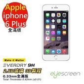 《TWMSP》EyeScreen 蘋果 iPhone 6 PLUS 5.5吋 0.4mm (白色) 全滿版 (二代) 玻璃螢幕保護貼