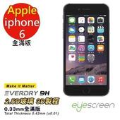 《TWMSP》EyeScreen 蘋果 iPhone 6 4.7吋  0.4mm (黑色) 全滿版 (二代) 玻璃螢幕保護貼