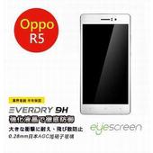 《TWMSP》EyeScreen  歐柏 Oppo R5  Everdry AGC 玻璃螢幕保護貼