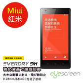 《TWMSP》EyeScreen 小米 MIUI 小米 紅米機  Everdry AGC 玻璃螢幕保護貼