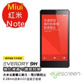 《TWMSP》EyeScreen 小米 MIUI 小米 紅米 Note  Everdry AGC 玻璃螢幕保護貼