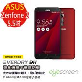 《TWMSP》EyeScreen 華碩 ASUS Zenfone 2 (5.5吋)  Everdry AGC 玻璃螢幕保護貼