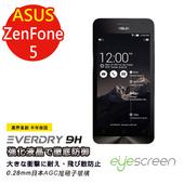 《TWMSP》EyeScreen 華碩 ASUS Zenfone 5  Everdry AGC 玻璃螢幕保護貼
