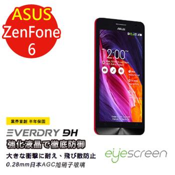 《TWMSP》EyeScreen 華碩 ASUS Zenfone 6  Everdry AGC 玻璃螢幕保護貼
