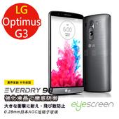 《TWMSP》EyeScreen 樂金 LG G3  Everdry AGC 玻璃螢幕保護貼