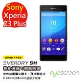 《TWMSP》EyeScreen 索尼 Sony Xperia Z3 Plus  Everdry AGC 玻璃螢幕保護貼