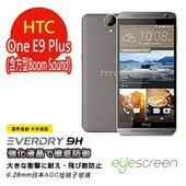《TWMSP》EyeScreen 宏達電 HTC One E9 Plus (含方型孔)  Everdry AGC 玻璃螢幕保護貼