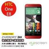《TWMSP》EyeScreen 宏達電 HTC One E8  Everdry AGC 玻璃螢幕保護貼