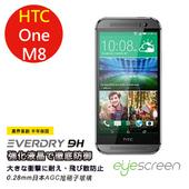 《TWMSP》EyeScreen 宏達電 HTC One M8  Everdry AGC 玻璃螢幕保護貼