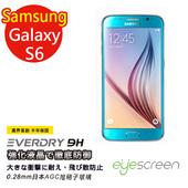 《TWMSP》EyeScreen 三星 Samsung Galaxy S6  Everdry AGC 玻璃螢幕保護貼
