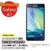 《TWMSP》EyeScreen 三星 Samsung Galaxy A7 Everdry AGC 玻璃螢幕保護貼
