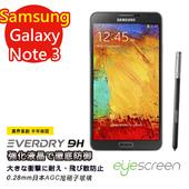 《TWMSP》EyeScreen 三星 Samsung Galaxy Note 3 Everdry AGC 玻璃螢幕保護貼