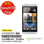 《TWMSP》EyeScreen 宏達電 HTC New One (M7)  Everdry AGC 玻璃螢幕保護貼
