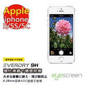 《TWMSP》EyeScreen 蘋果 Apple iPhone 5 / 5S / 5C Everdry AGC 玻璃螢幕保護貼