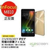 《TWMSP》EyeScreen 富可視 Infocus M810  EverDry PET 螢幕+背面保護貼