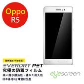 《TWMSP》EyeScreen 歐柏 Oppo R5  EverDry PET 螢幕保護貼