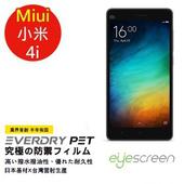 《TWMSP》EyeScreen 小米 MIUI 小米 4i  EverDry PET 螢幕保護貼