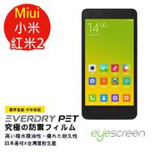 《TWMSP》EyeScreen 小米 MIUI 小米 紅米2  EverDry PET 螢幕保護貼