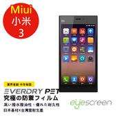 《TWMSP》EyeScreen 小米 MIUI 小米3 EverDry PET 螢幕保護貼