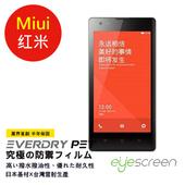 《TWMSP》EyeScreen 小米 MIUI 小米 紅米 EverDry PET 螢幕附鏡頭保護貼