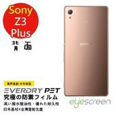《TWMSP》EyeScreen Sony Z3 Plus EverDry PET 背面保護貼